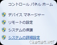 2010-11-13_020855