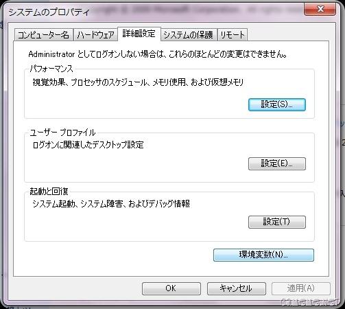 2010-11-13_021030