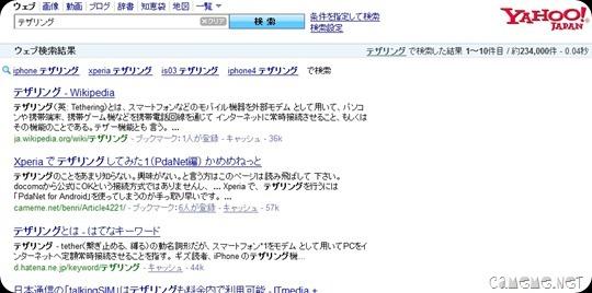 2010-12-02_113858