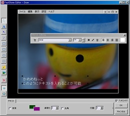 2010-01-25_124510