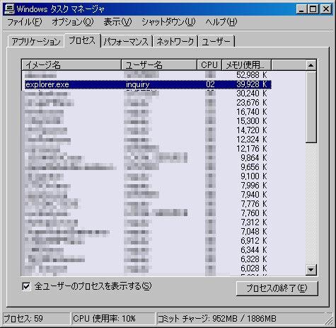 2010-01-29_092551