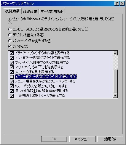 2010-01-29_093206