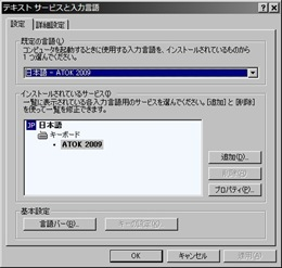 2010-01-31_083958