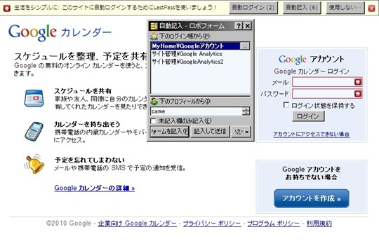 2010-02-08_153458