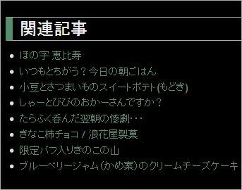 2010-03-05_232122