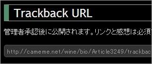 2010-03-06_010319
