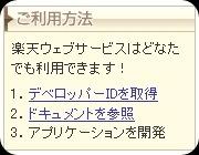2010-04-23_025620