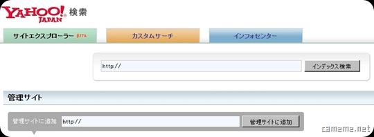 2010-06-17_151820