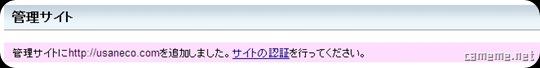 2010-06-17_152035