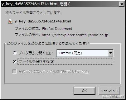 2010-06-17_152830