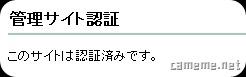 2010-06-17_153135