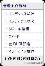 2010-06-17_153344