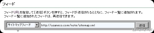 2010-06-17_154102