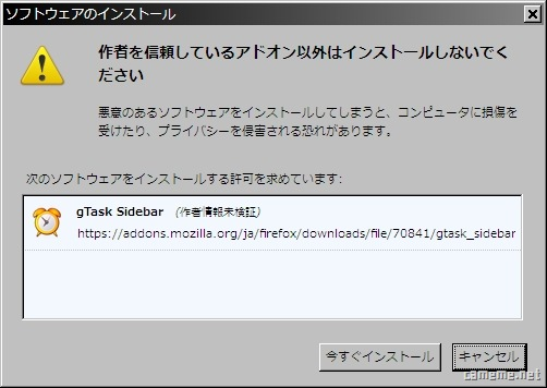 2010-06-23_125019