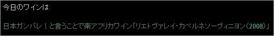 2010-06-24_160955