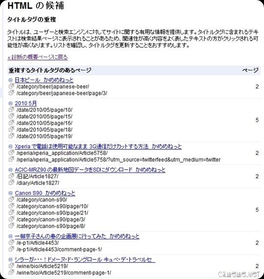 2010-09-21_182308