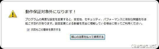 2010-09-22_153032