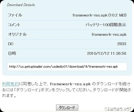 2011-01-18_100758