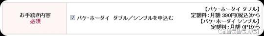 2011-03-01_032151