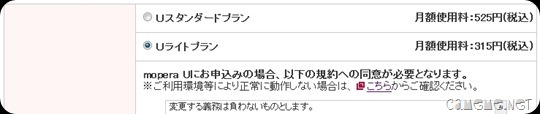 2011-03-01_034026