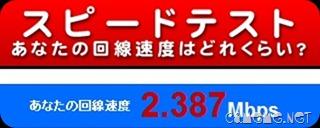 2011-03-01_183126