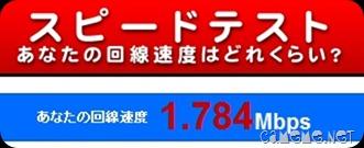 2011-03-01_183200