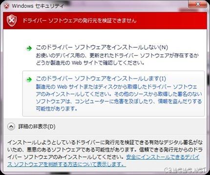 2011-03-12_003649