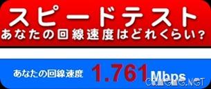 2011-03-12_012258