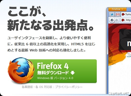 2011-04-06_210836