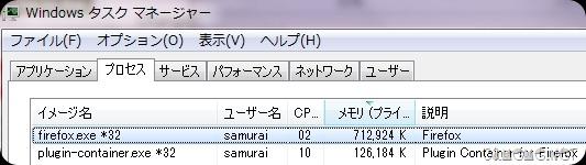 2011-04-20_190046