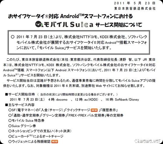 2011-05-24_110155