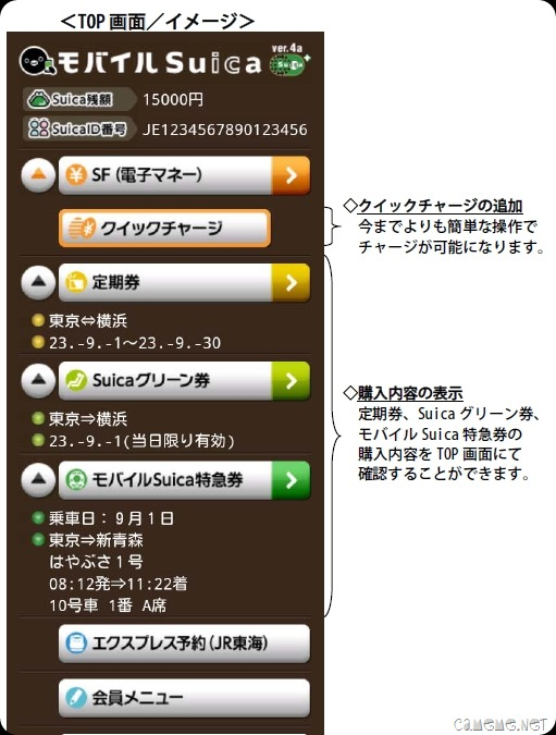 2011-05-24_111454
