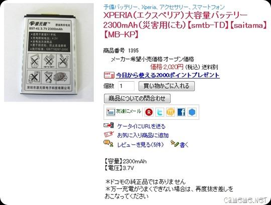 2011-05-25_180440