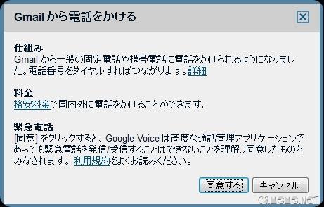 2011-08-10_095542