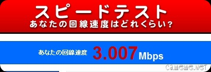 2011-08-24_095230