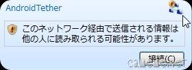 2011-08-24_100454