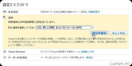 2011-09-13_234406