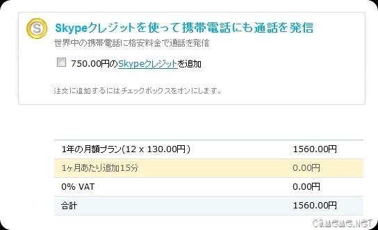 2011-09-14_125001