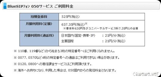2011-09-14_130218