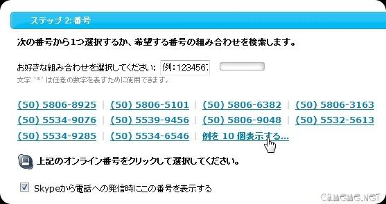 2011-09-14_130836