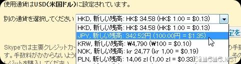 2011-09-14_134458