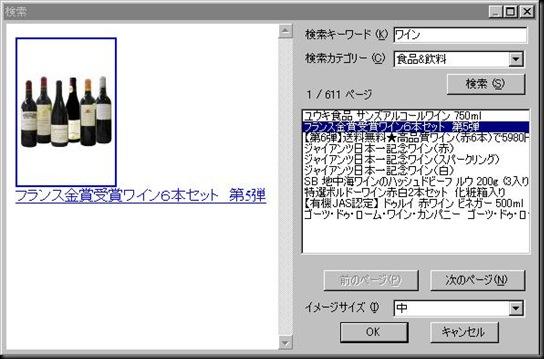 EasyCapture14