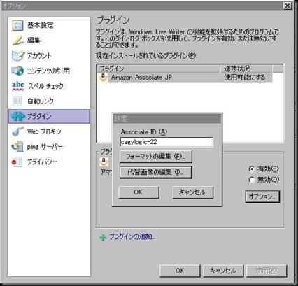 EasyCapture16