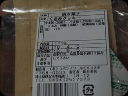 P4145315