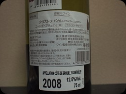 P4295932